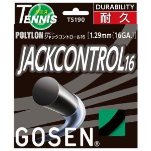 【■5張セット】【☆新パッケージ】GOSEN(ゴーセン)【ジャックコントロール16】TS190 硬式テニスストリング(ガット) kpi24