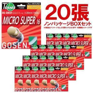 「ノンパッケージ・20張セット」GOSEN(ゴーセン)「オージーシープミクロスーパー16 ボックス」TS400W20P 硬式テニスストリング(ガット)|kpi24