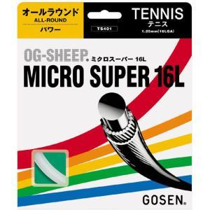 「■5張セット」GOSEN ゴーセン 「オージーシープミクロスーパー16L」ts401硬式テニスストリング ガット|kpi24