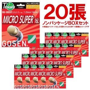 「ノンパッケージ・20張セット」GOSEN(ゴーセン)「オージーシープミクロスーパー16L ボックス」TS401W20P 硬式テニスストリング(ガット)|kpi24