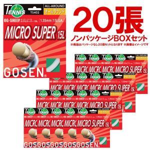 「ノンパッケージ・20張セット」GOSEN ゴーセン 「オージーシープミクロスーパー15L ボックス」TS402W20P 硬式テニスストリング ガット|kpi24