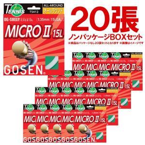 「ノンパッケージ・20張セット」GOSEN ゴーセン 「オージーシープミクロII15L ボックス」TS412W20P 硬式テニスストリング ガット|kpi24