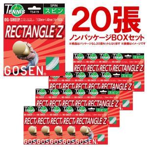 『即日出荷』 「ノンパッケージ・20張セット」GOSEN ゴーセン 「オージーシープレクタングルゼット ボックス」TS419W20P 硬式テニスストリング ガット 「KPI」|kpi24