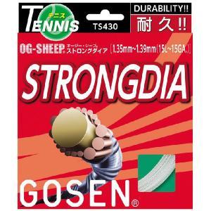『即日出荷』 「■5張セット」GOSEN(ゴーセン)「オージーシープ ストロングダイア」TS430 硬式テニスストリング(ガット)「KPI」|kpi24