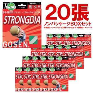 「ノンパッケージ・20張セット」GOSEN ゴーセン 「オージーシープ ストロングダイア ホワイト ボックス」TS430W20P 硬式テニスストリング ガット|kpi24