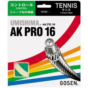 「■5張セット」GOSEN ゴーセン 「ウミシマAKプロ16」ts706硬式テニスストリング ガット|kpi24