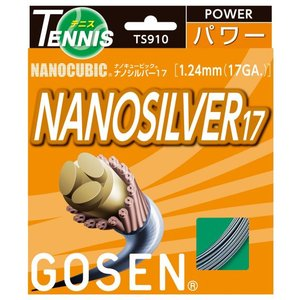 「■5張セット」GOSEN(ゴーセン)「ウミシマナノシルバー17」ts910 硬式テニスストリング(ガット)|kpi24