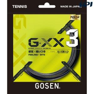 ゴーセン GOSEN テニスガット・ストリング  G-XX3 17  ジー・ダブルエックス3  TSGX31|kpi24