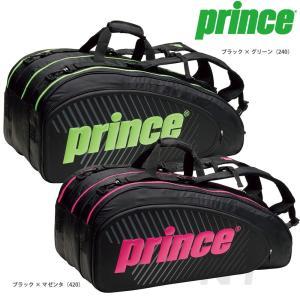 「2017新製品」Prince プリンス [ラケットバッグ 9本入  TT701 TT701]テニスバッグ|kpi24