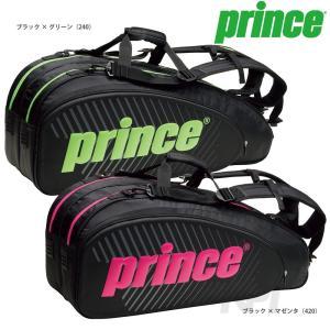 「2017新製品」Prince プリンス [ラケットバッグ 6本入  TT702 TT702]テニスバッグ|kpi24