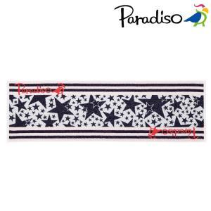 パラディーゾ PARADISO テニスタオル  スポーツタオル TWP82|kpi24