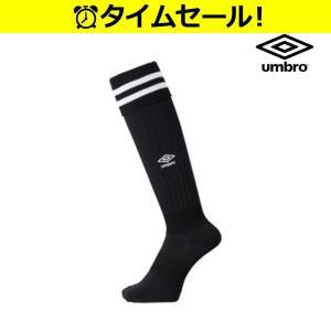 アンブロ UMBRO サッカーウェア  プラクティスストッキング UBS8810-BLK 2018|kpi24