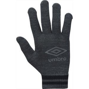 アンブロ UMBRO サッカー手袋・グローブ  マジックニットグローブ UUAMJD53-GY kpi24