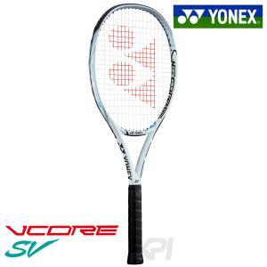 「2017新製品」「日本限定デザイン」YONEX ヨネックス 「V CORE SV100 VコアSV100  クールホワイト VCSV100-570」硬式テニスラケット|kpi24