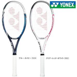 ヨネックス YONEX テニス硬式テニスラケット  VCORE SV SPEED Vコア SV スピード VCSVS 『即日出荷』|kpi24