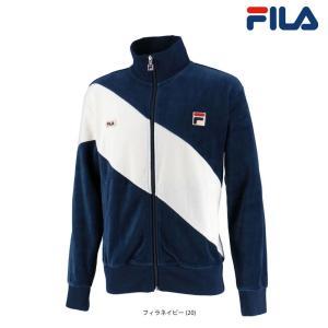 フィラ FILA テニスウェア メンズ ベロアトラックジャケット VM5390 2018FW|kpi24