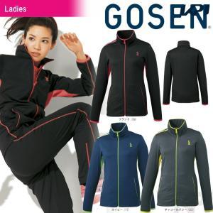 「2017新製品」GOSEN ゴーセン 「レディース ストレッチジャージジャケットW1705」テニスウェア「2017FW」|kpi24