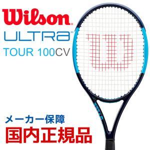 ウイルソン Wilson 硬式テニスラケット ULTRA TOUR 100 CV ウルトラツアー100CV WR006011|kpi24
