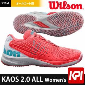 ウイルソン Wilson テニスシューズ レディース KAOS 2.0 ALL Women's ケイオス 2.0 オールコート用 WRS323860 『即日出荷』|kpi24