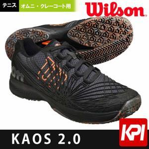 ウイルソン Wilson テニスシューズ メンズ KAOS 2.0 ケイオス 2.0  WRS324350『即日出荷』|kpi24