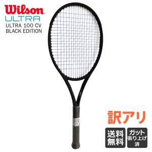 「訳あり・ガット張り上げ済」ウイルソン Wilson テニス硬式テニスラケット ULTRA 100 CV BLACK EDITION ウルトラ 100 CV ブラックエディション WRT740620|kpi24