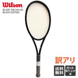 「訳あり・ガット張り上げ済」ウイルソン Wilson テニス硬式テニスラケット BLADE 98 16x19 CV BLACK EDTION ブレード 98CV ブラックエディション WRT740720|kpi24