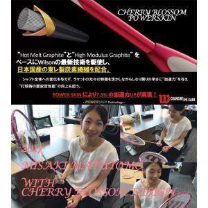 Wilson ウイルソン 「FIERCE CX 9000J-Cherry Blossom フィアースCX9000J  WRT8801202」バドミントンラケット kpi24 02