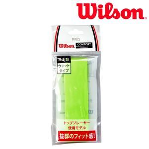 ウイルソン Wilson テニスグリップテープ  PRO OVERGRIP GREEN 1PK プロ...