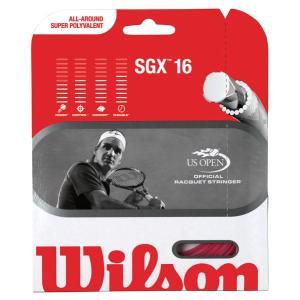 『即日出荷』 「■5張セット」Wilson(ウイルソン)「SGX(エスジーエックス)ピンクWRZ921800」硬式テニスストリング|kpi24