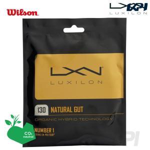 「2017新製品」LUXILON ルキシロン 「LUXILON NATURAL GUT 16 ナチュラルガット  1.30 WRZ949130」硬式テニスストリング ガット|kpi24