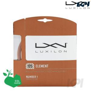 『即日出荷』 「2017モデル」LUXILON ルキシロン 「Element 1.25 WRZ990105」硬式テニスストリング ガット|kpi24