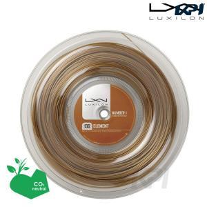 『即日出荷』LUXILON ルキシロン 「Element エレメント  1.30 200mロール WRZ990111」硬式テニスストリング ガット|kpi24