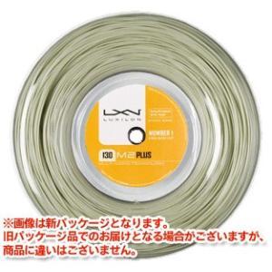 『即日出荷』 LUXILON(ルキシロン)「M2 PLUS 130(エムツープラス130)220mロール WRZ9934」テニスストリング(ガット)「KPI」|kpi24