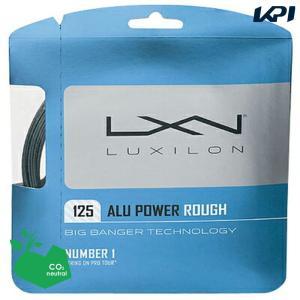 LUXILON(ルキシロン)「ALUPOWER ROUGH(アルパワーラフ)」|kpi24