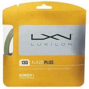 『即日出荷』 LUXILON(ルキシロン)「M2PLUS(エム・ツー・プラス)」硬式テニスストリング(ガット)|kpi24