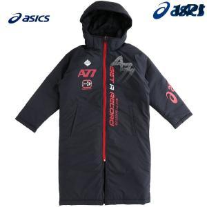 アシックス asics テニスウェア ジュニア トレーニング JR.ロングコート XAJ71K XAJ71K-0923  『即日出荷』|kpi24