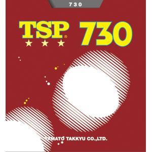 TSP ティーエスピー [TSP 730 020001]卓球ラバー[ポスト投函便対応]|kpi