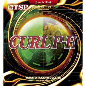 TSP ティーエスピー [CURL/カール P-H ソフト 020175]卓球ラバー[ポスト投函便対応]|kpi