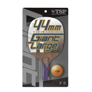 TSP ティーエスピー [ジャイアントラージ 300 P/GIANT-LARGE 300 P/ラージボール専用 025420]卓球ラケット|kpi
