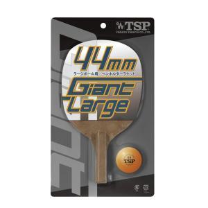 TSP ティーエスピー [ジャイアントラージ 350 P/GIANT-LARGE 350 P/ラージボール専用 025430]卓球ラケット|kpi