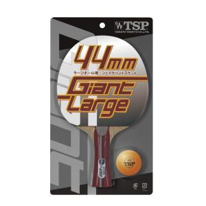 TSP ティーエスピー [ジャイアントラージ 430 S/GIANT-LARGE 430 S/ラージボール専用 025450]卓球ラケット|kpi