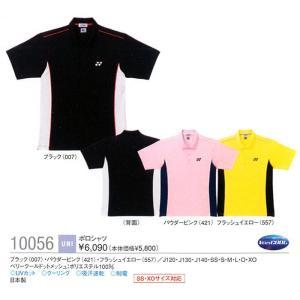 『即日出荷』YONEX ヨネックス Uni ポロシャツ 10056 スポーツウェア