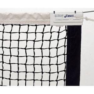 アシックス asics 健康・ボディケア設備用品  全天候硬式テニスネット 11116K kpi