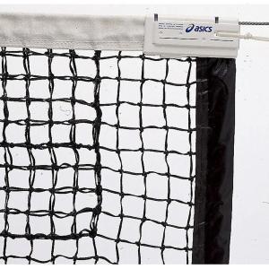アシックス asics 健康・ボディケア設備用品  国際式全天候硬式テニスネット 118000 kpi