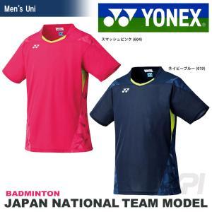 『即日出荷』YONEX ヨネックス 「MEN メンズシャツ スタンダードサイズ  12117」バドミントンウェア「2015SS」|kpi