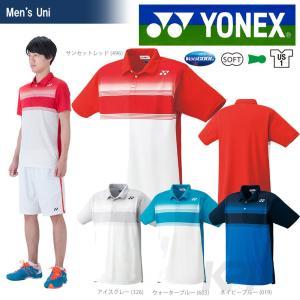 YONEX ヨネックス 「UNI ポロシャツ フィットスタイル  12141」テニスウェア「SS」『即日出荷』