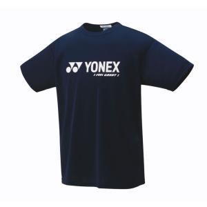 ヨネックス YONEX テニスウェア ジュニア ベリークールTシャツ 16201J-019 2019SS kpi