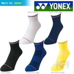「2017モデル」YONEX ヨネックス 「ジュニアハーフソックス 19101J」テニス&バドミントンウェア「2016SS」|kpi