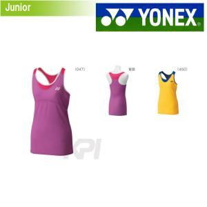 『即日出荷』YONEX ヨネックス 「JUNIOR GIRL ジュニアタンクトップ 20284J」テニス&バドミントンウェア「2016SS」 kpi