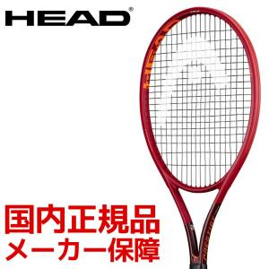 ヘッド HEAD テニス 硬式テニスラケット  Graphene 360+ PRESTIGE TOU...
